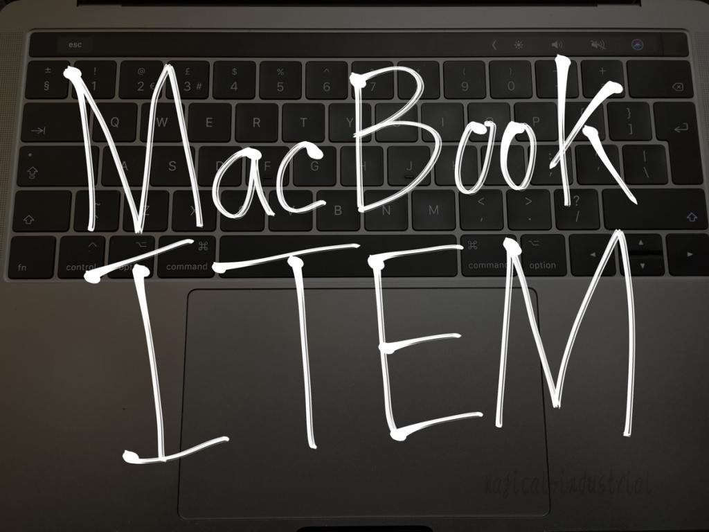MacBook 便利アイテム
